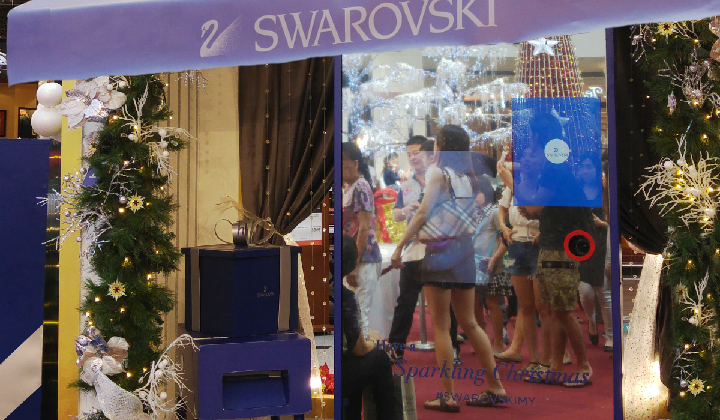 Magic Mirror - Swarovski 1