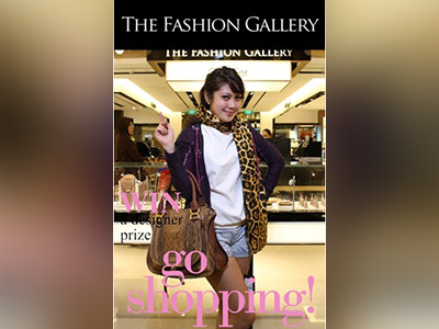 Fashion Gallery Facebook campaign to drive pre-planned purchasing
